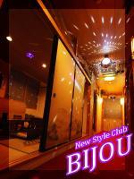 New Style Club Bijou